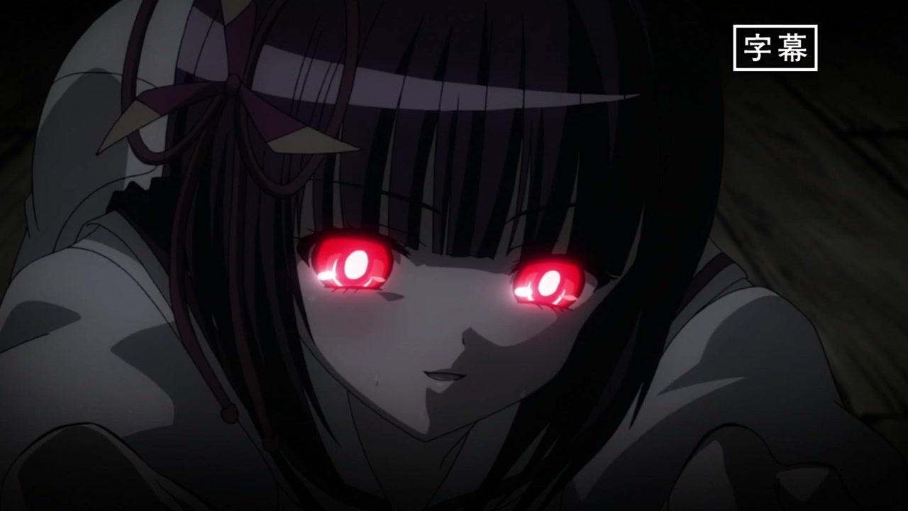 Ôkami kakushi Anime Completo Sub Latino Por Mega