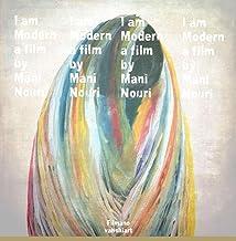 I Am Modern (2013)