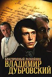 Blagorodnyy razboynik Vladimir Dubrovskiy Poster