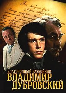 Blagorodnyy razboynik Vladimir Dubrovskiy Soviet Union