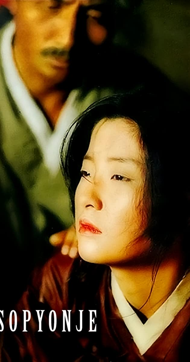 Image Seopyeonje