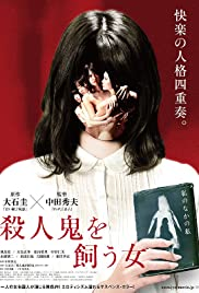 The Woman Who Keeps a Murderer Poster