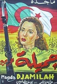 Djamilah (1958)