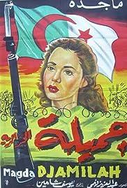 Djamilah Poster