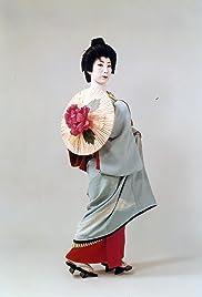 Matsuchiyo - Life of a Geisha Poster