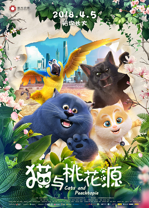 Cats & Peachtopia (2018) WEB-DL Direct Download