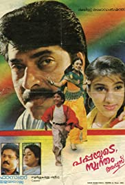 Pappayude Swantham Appoos Poster