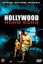 Hollywood Hong-Kong Poster