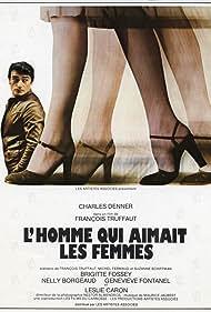 L'homme qui aimait les femmes (1977) Poster - Movie Forum, Cast, Reviews