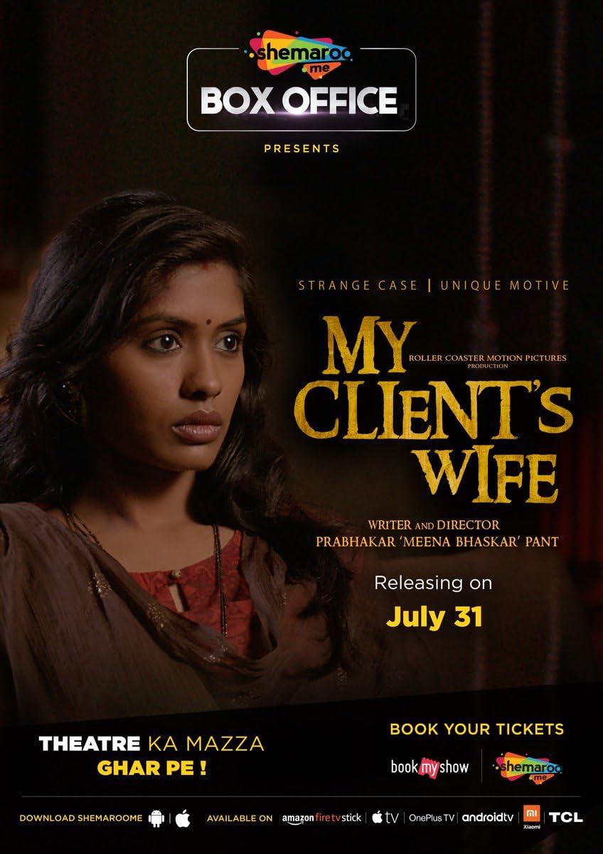 My Client's Wife (2020) centmovies.xyz