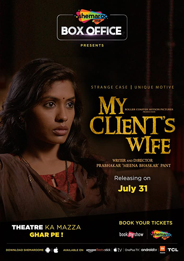 My Client's Wife 2020 Hindi Movie SM WebRip 250mb 480p 800mb 720p 2GB 1080p