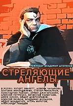 Strelyayushchiye angely
