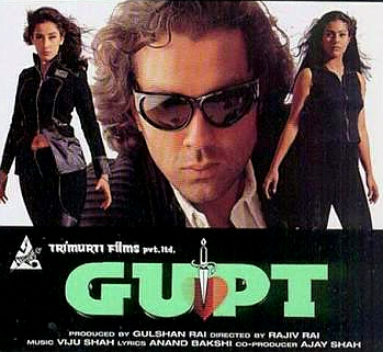 Image result for gupt