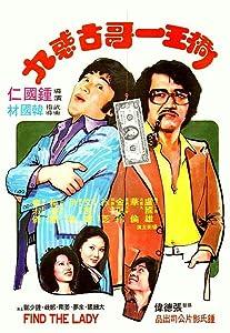 Great movie to watch Qiao wang yi ge gu huo jiu [mpeg]