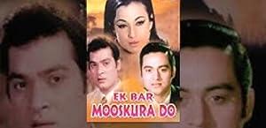 Ek Bar Mooskura Do movie, song and  lyrics