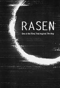 Primary photo for Rasen