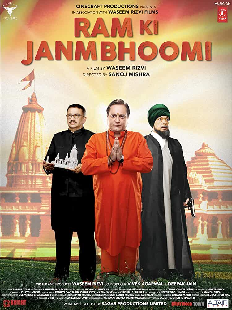 Ram Ki Janmabhoomi (Movie)