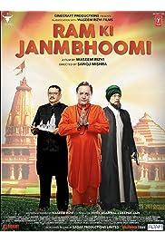 Ram Janmbhoomi