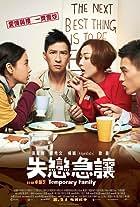 Sat luen gap yeung