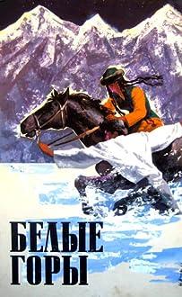 White Mountains (1965)
