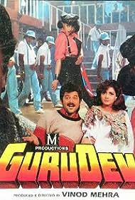 Sridevi, Anil Kapoor, and Rishi Kapoor in Gurudev (1993)