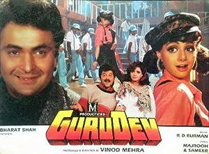 Anil Kapoor Gurudev Movie