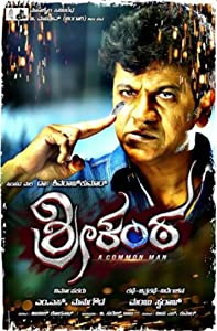 the Srikanta download