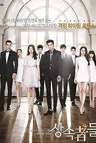 Kang Ha-Neul, Park Shin-Hye, Lee Min-Ho, Krystal Jung, Kim Ji-Won, Woo-bin Kim, Kang Min Hyuk, Jun Soo Jin, and Park Hyung-Sik in Sangsogjadeul (2013)