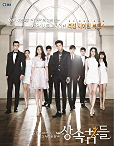 The best site for downloading movies Sangsogjadeul by [Mkv]