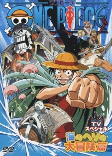 One Piece Special 15th Anniversary (2014)