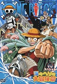 Primary photo for One Piece TV Special: Adventure in the Ocean's Navel