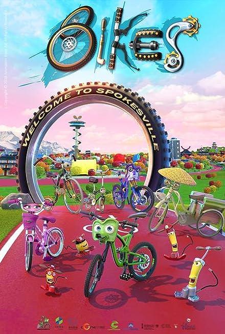 Film: Bikes