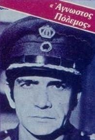 Primary photo for Agnostos polemos