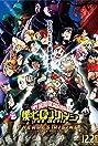 My Hero Academia: Heroes Rising (2019) Poster