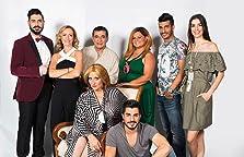 Mamma mia (2016–2017)