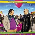 Parada (2011)