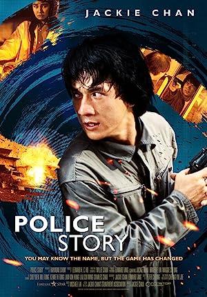 مشاهدة فيلم Police Story 1985 مترجم أونلاين مترجم