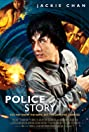 Police Story (1985) Poster