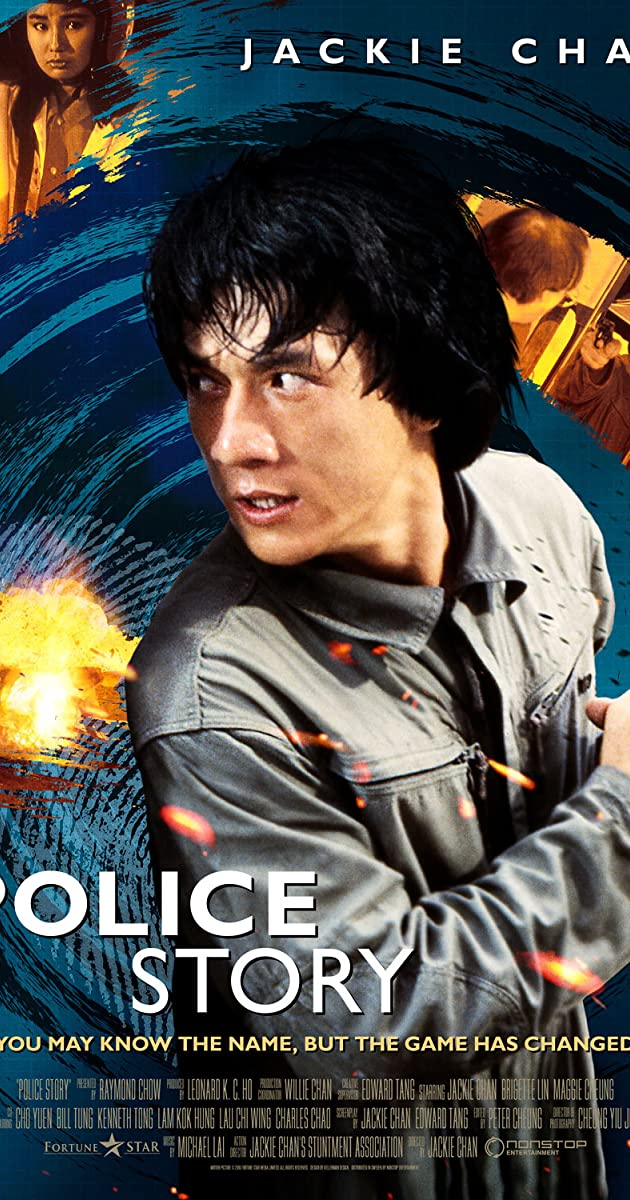 Subtitle of Police Story