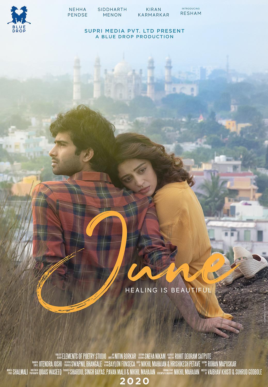 June 2021 Marathi Full Movie Download