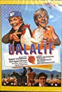 Pastoral Life (1984) Poster