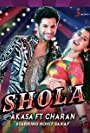 Akasa and Charan's fab dance track Shola's video features actor Rohit Saraf