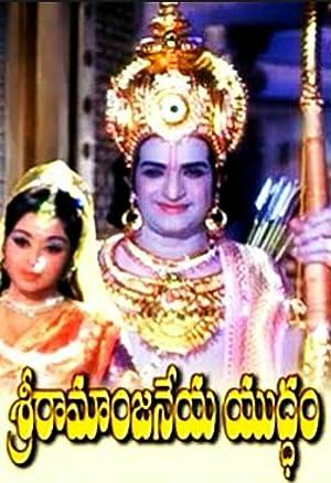 Valmiki (story) Sree Rama Anjaneya Yuddham Movie