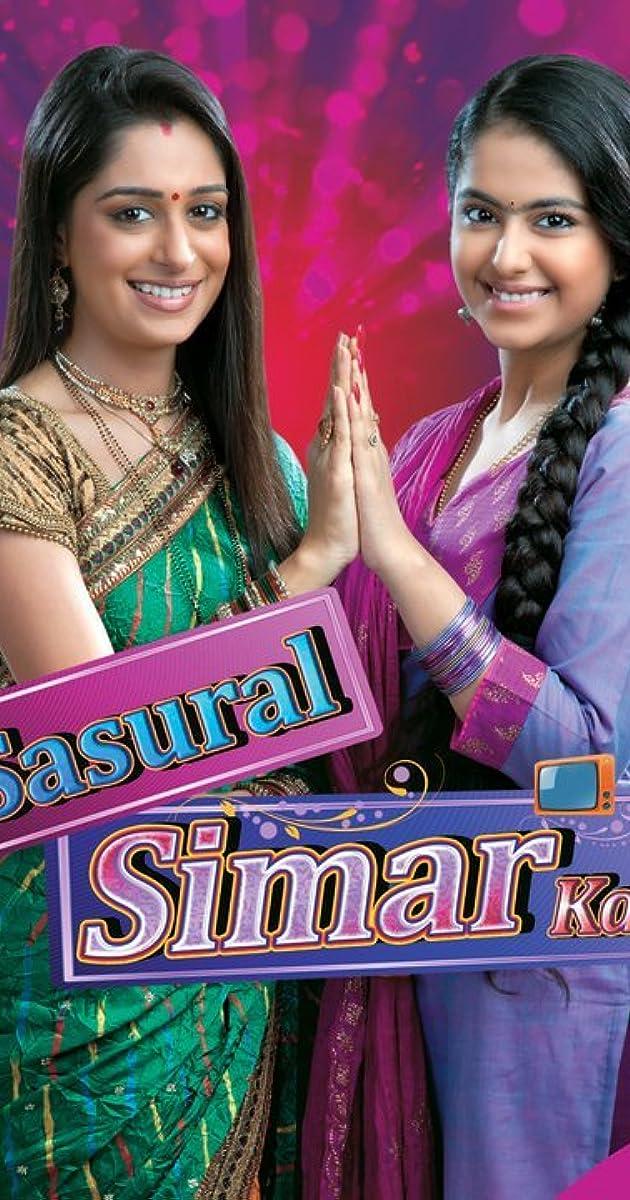 Sasural Simar Ka (TV Series 2011–2018) - IMDb