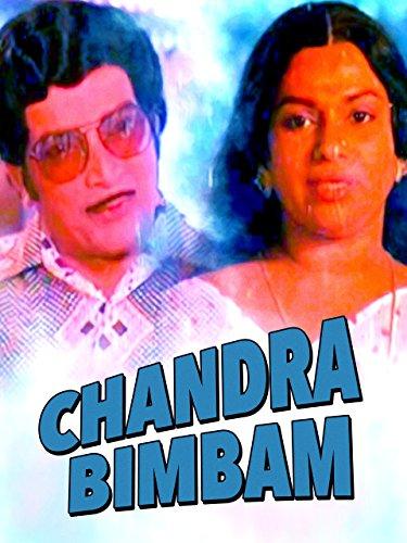 Chandra Bimbam ((1980))