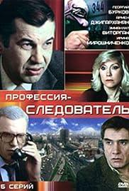 Professiya - sledovatel Poster