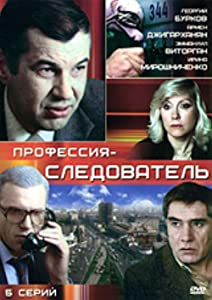 The latest movie downloads for free Professiya - sledovatel [1280x1024]