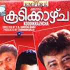 Jagadish, Jayaram, and Babu Antony in Koodikazhcha (1991)