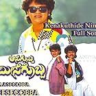 Aasegobba Meesegobba (1990)