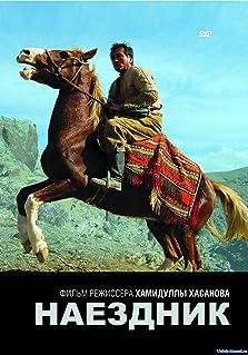 Chavandoz (2007)